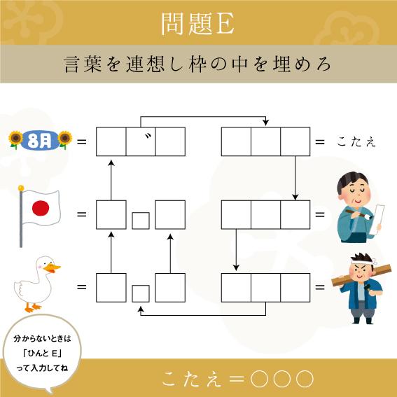 f:id:nazoko_dayo:20180105150845j:plain
