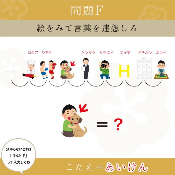 f:id:nazoko_dayo:20180105151334j:plain