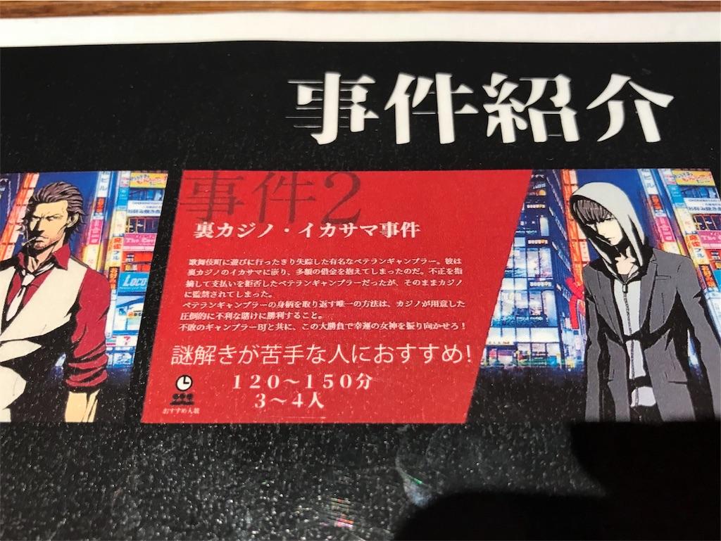f:id:nazoko_dayo:20180106083820j:image