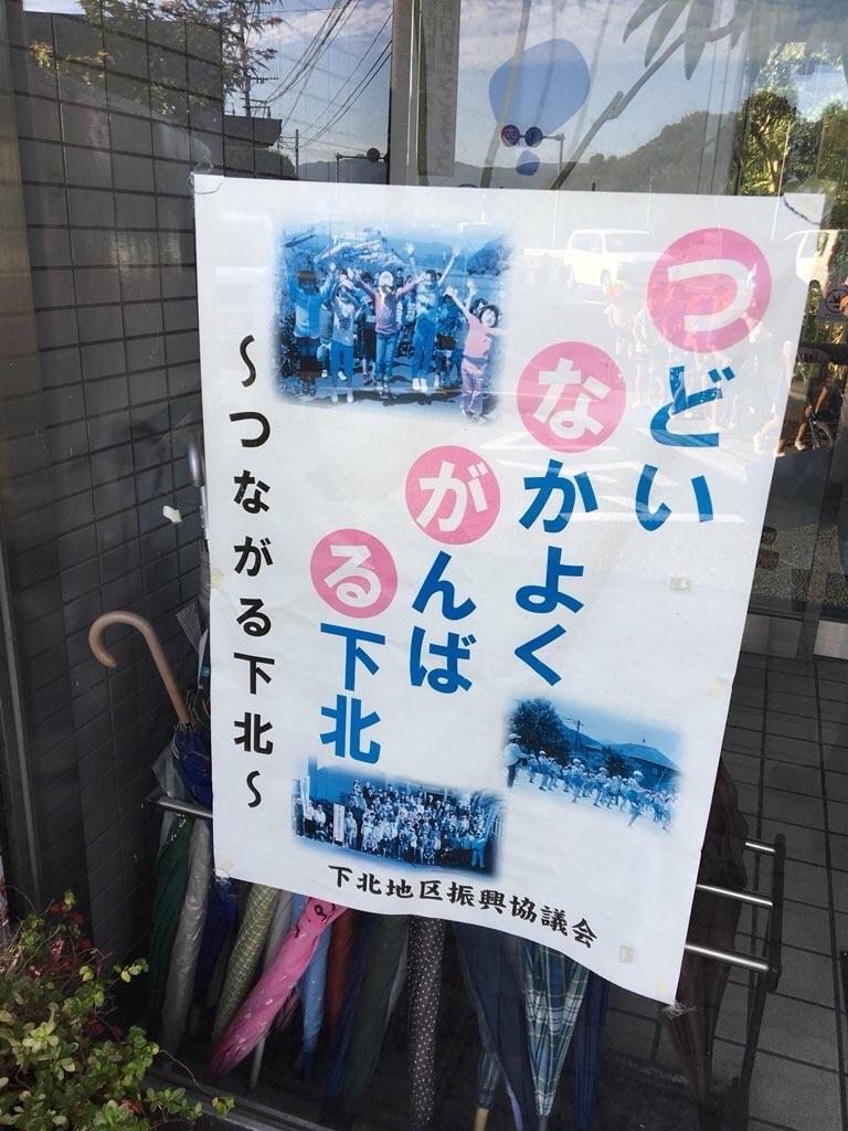 f:id:nazoko_dayo:20180116115802j:image