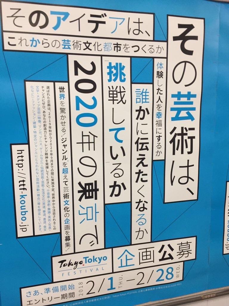 f:id:nazoko_dayo:20180116115906j:image