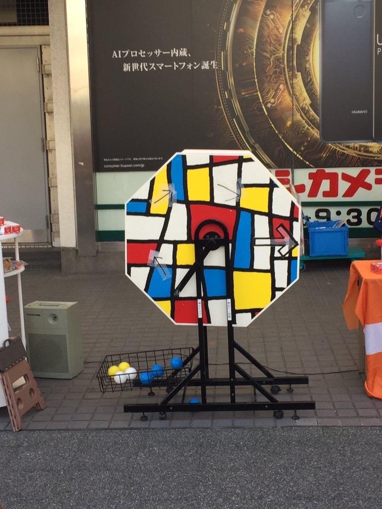 f:id:nazoko_dayo:20180116115926j:image
