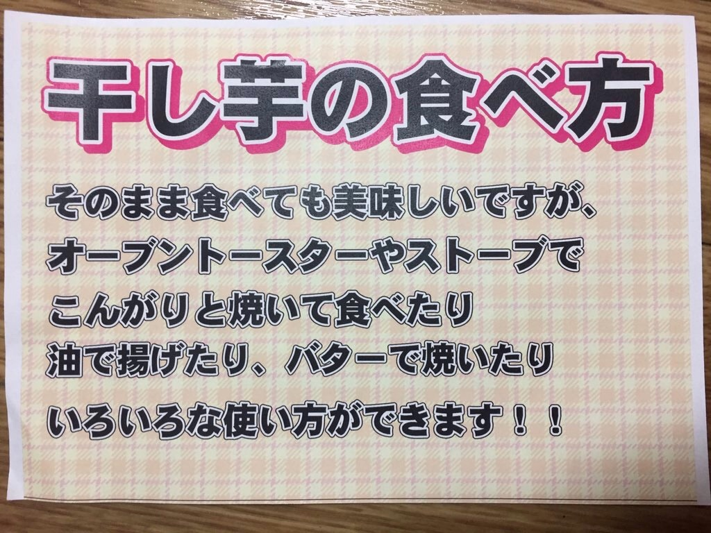 f:id:nazoko_dayo:20180116120035j:image