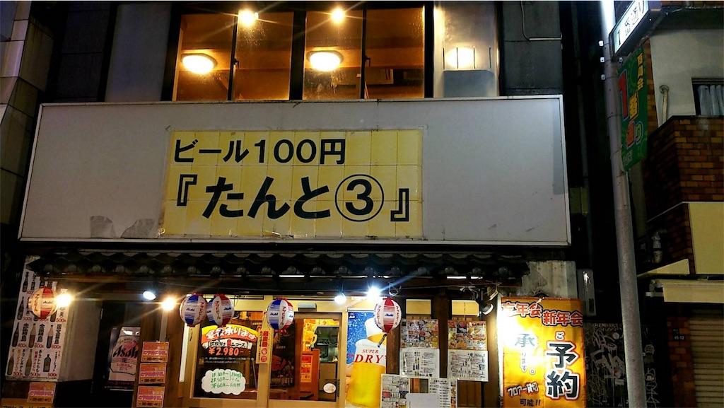 f:id:nazoko_dayo:20180116120050j:image
