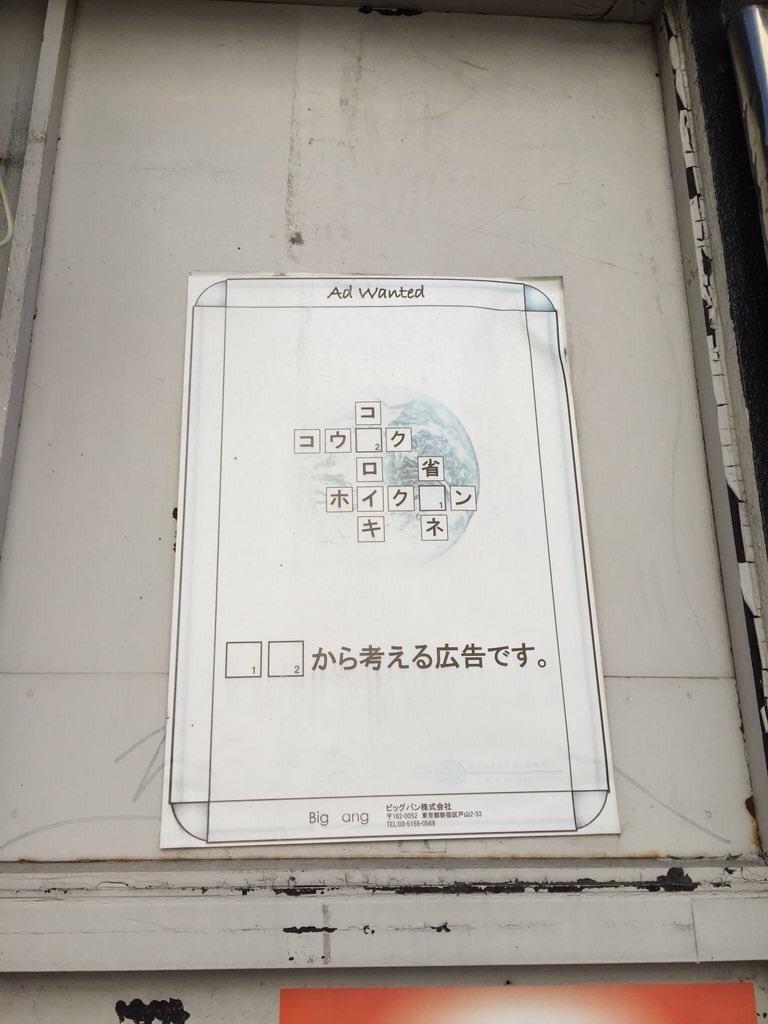 f:id:nazoko_dayo:20180116120056j:image