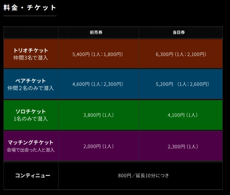 f:id:nazoko_dayo:20180116133105j:plain