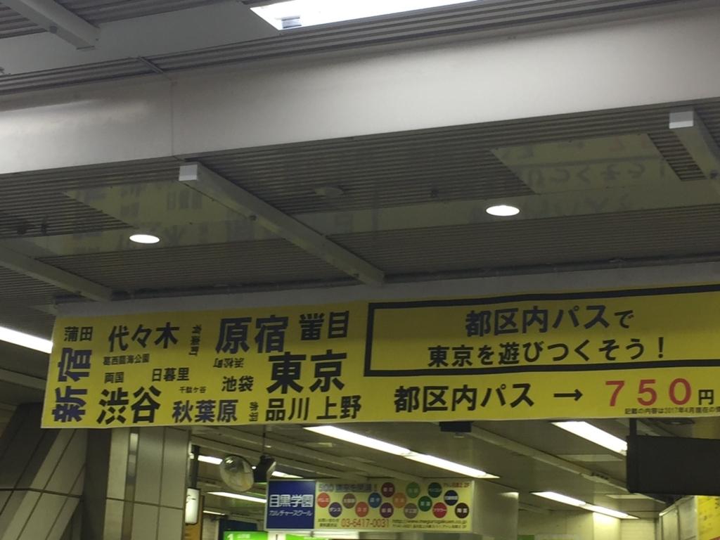 f:id:nazoko_dayo:20180116181107j:plain