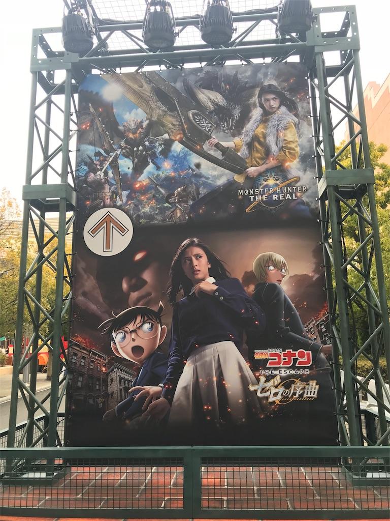 f:id:nazoko_dayo:20180129190201j:image