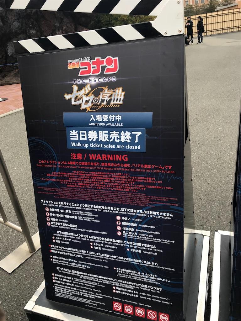 f:id:nazoko_dayo:20180129190247j:image