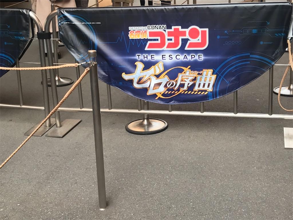f:id:nazoko_dayo:20180130190612j:image