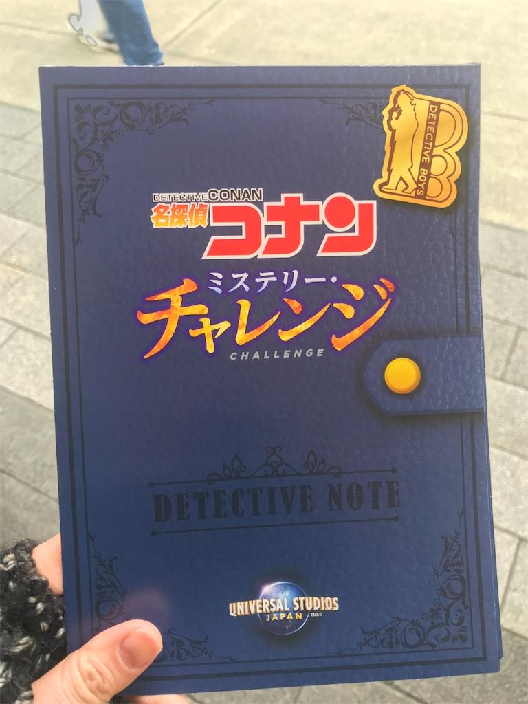 f:id:nazoko_dayo:20180131194715j:image