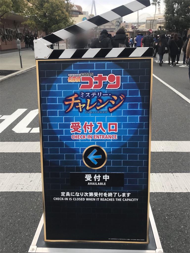 f:id:nazoko_dayo:20180131195949j:image