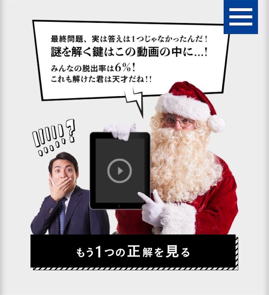 f:id:nazoko_dayo:20180204201858j:image