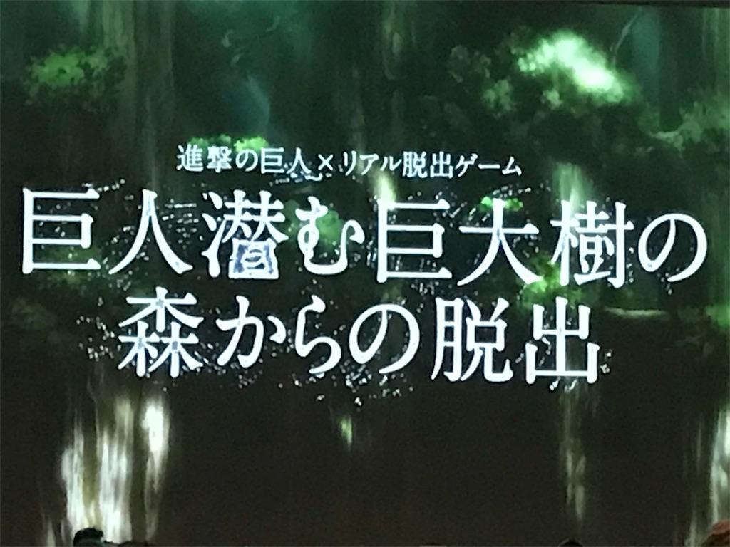 f:id:nazoko_dayo:20180213203321j:image