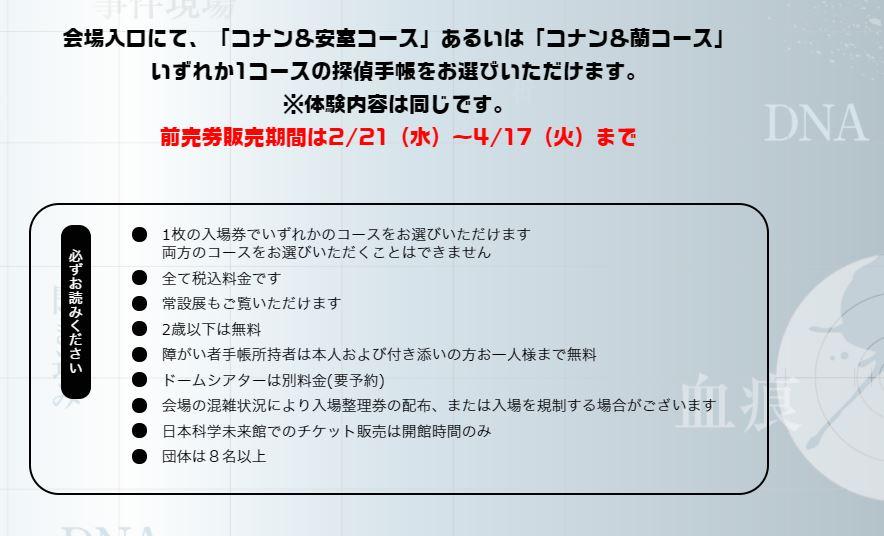 f:id:nazoko_dayo:20180301194141j:plain