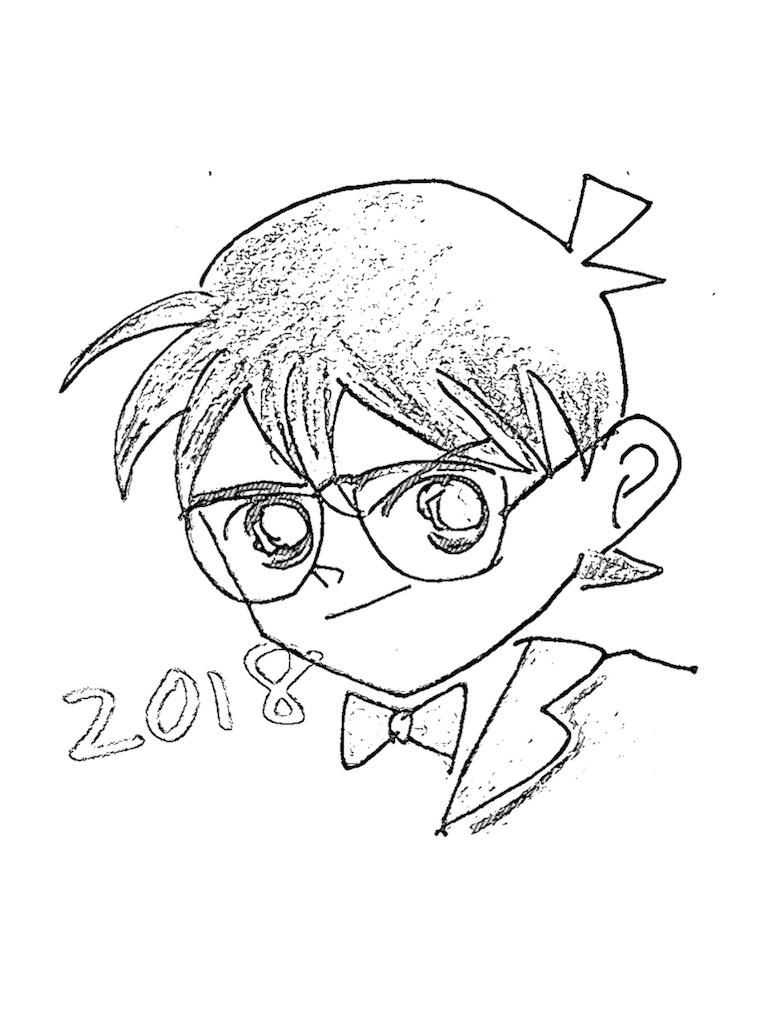 f:id:nazoko_dayo:20180301195219j:image