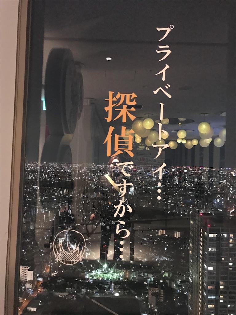 f:id:nazoko_dayo:20180319203000j:image