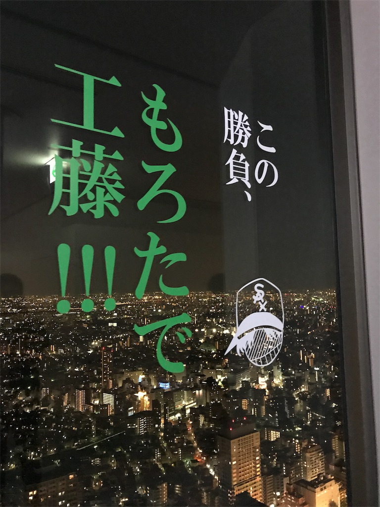 f:id:nazoko_dayo:20180319203042j:plain