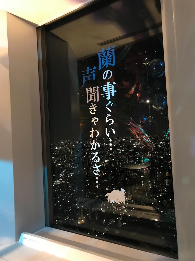 f:id:nazoko_dayo:20180319203123j:image