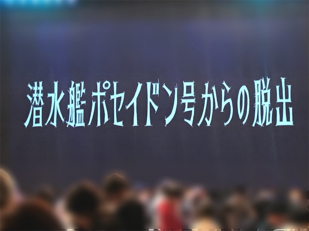 f:id:nazoko_dayo:20180320083513j:image