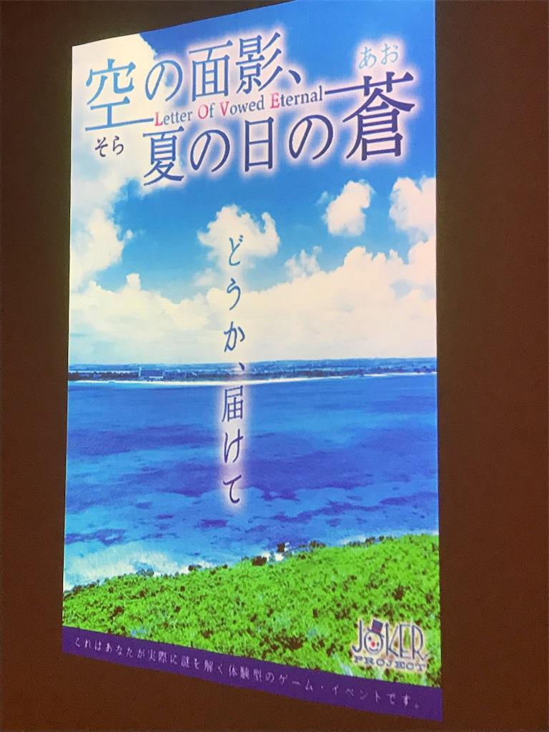 f:id:nazoko_dayo:20180330152100j:image