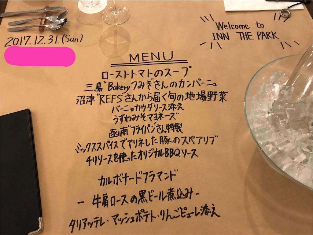 f:id:nazoko_dayo:20180411000526j:image