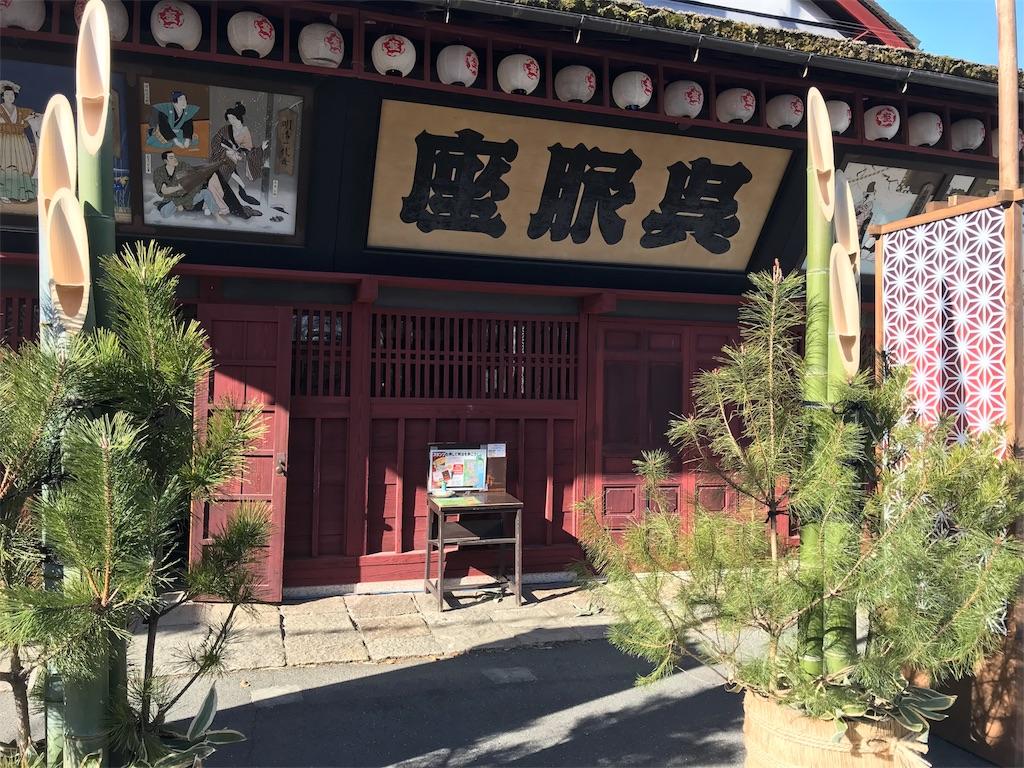 f:id:nazoko_dayo:20180411224328j:image