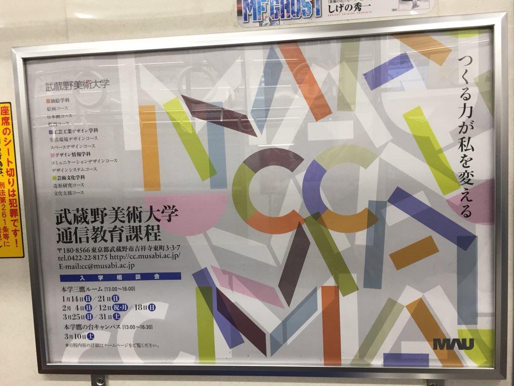 f:id:nazoko_dayo:20180412161006j:plain