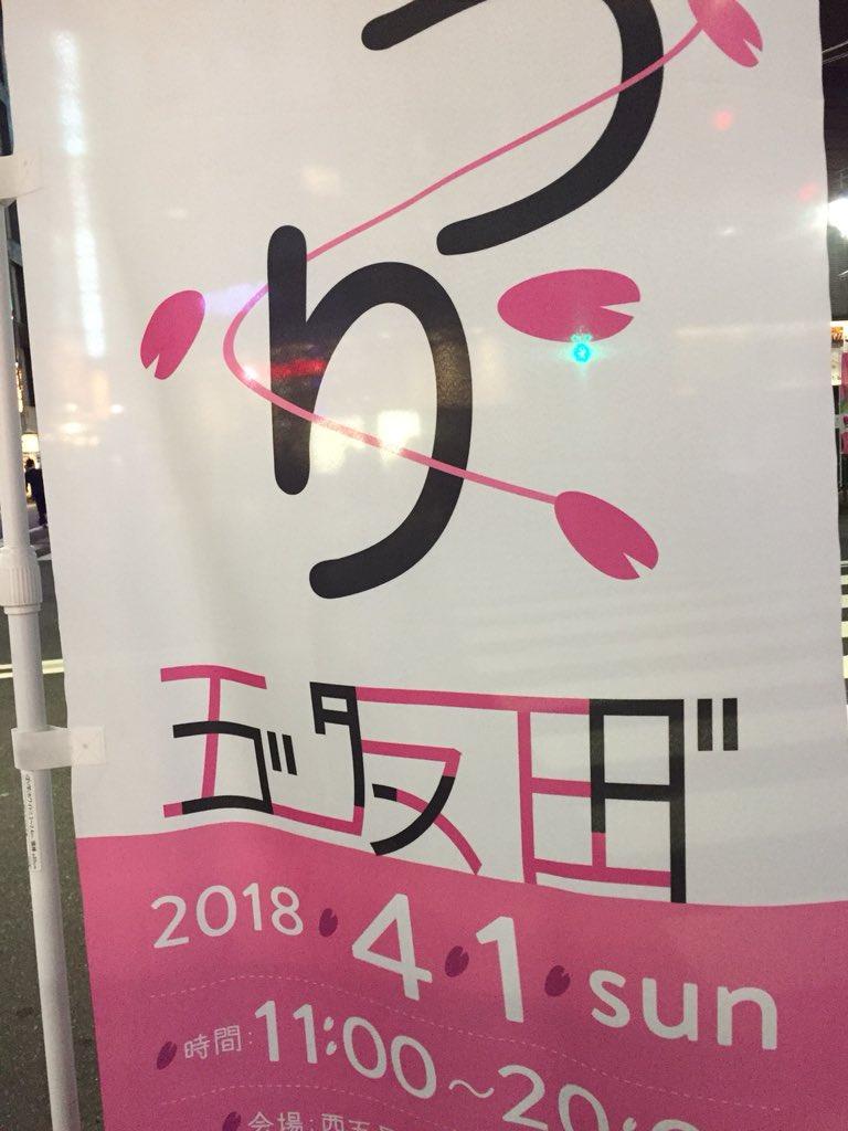 f:id:nazoko_dayo:20180412161122j:plain