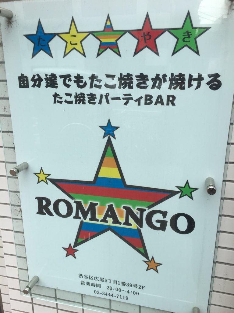 f:id:nazoko_dayo:20180412161304j:plain