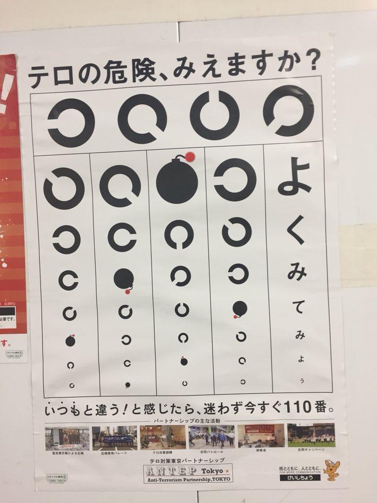 f:id:nazoko_dayo:20180412161716j:plain