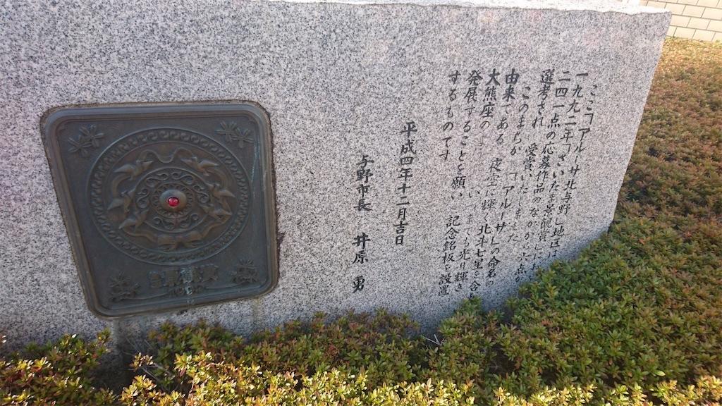 f:id:nazoko_dayo:20180414142942j:image