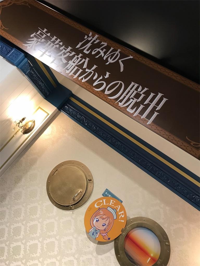 f:id:nazoko_dayo:20180415215245j:image