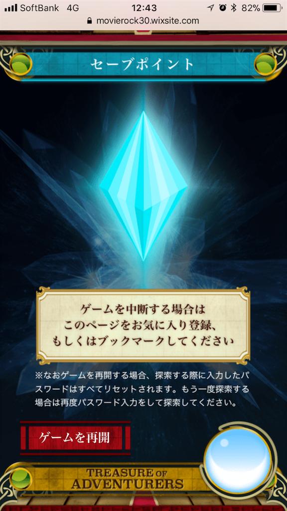 f:id:nazoko_dayo:20180430200137p:image