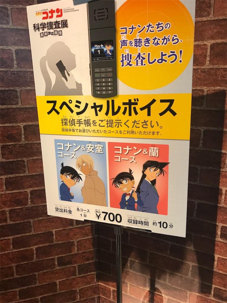 f:id:nazoko_dayo:20180430224427j:image