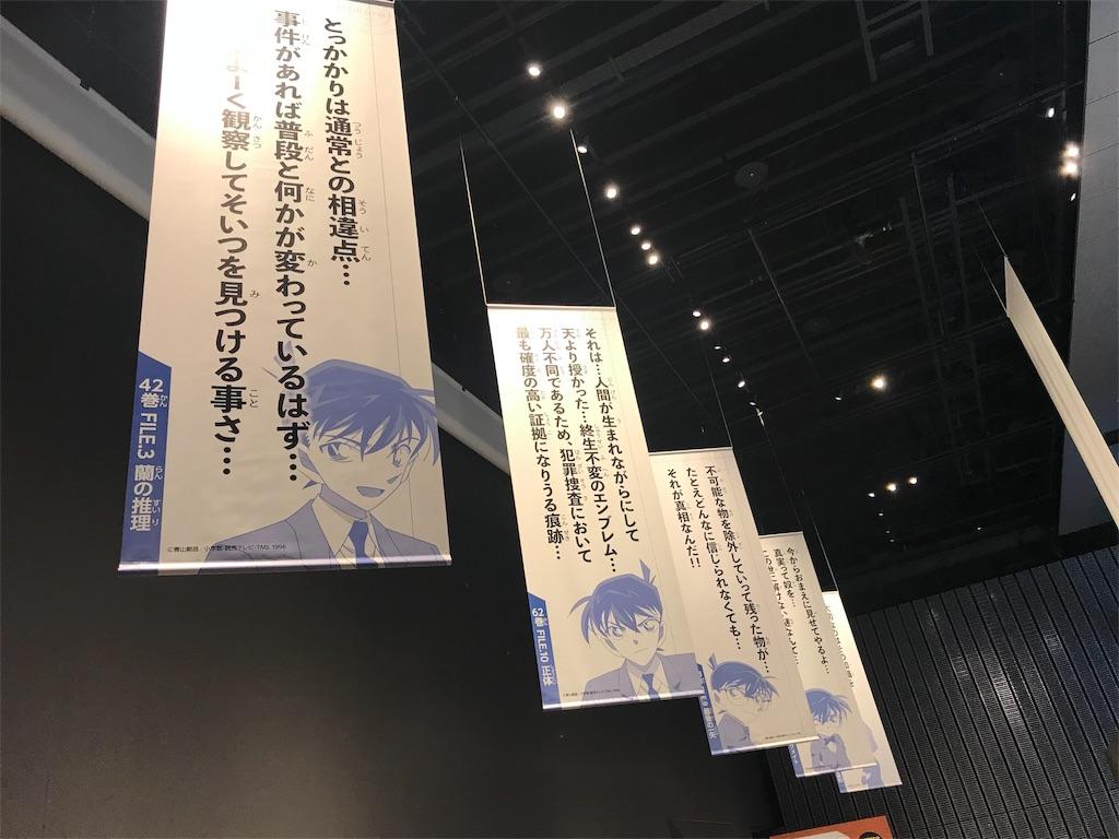 f:id:nazoko_dayo:20180430224605j:image