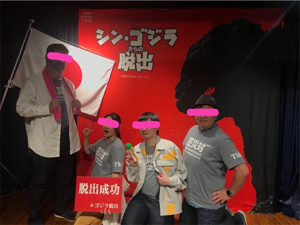 f:id:nazoko_dayo:20180507200817j:image