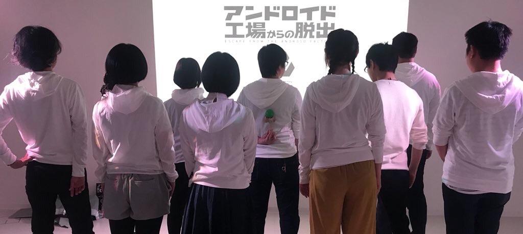f:id:nazoko_dayo:20180508201908j:image