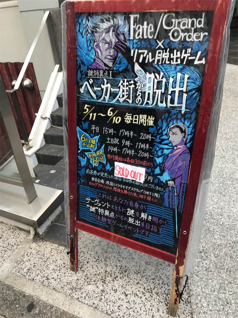 f:id:nazoko_dayo:20180521154455j:image