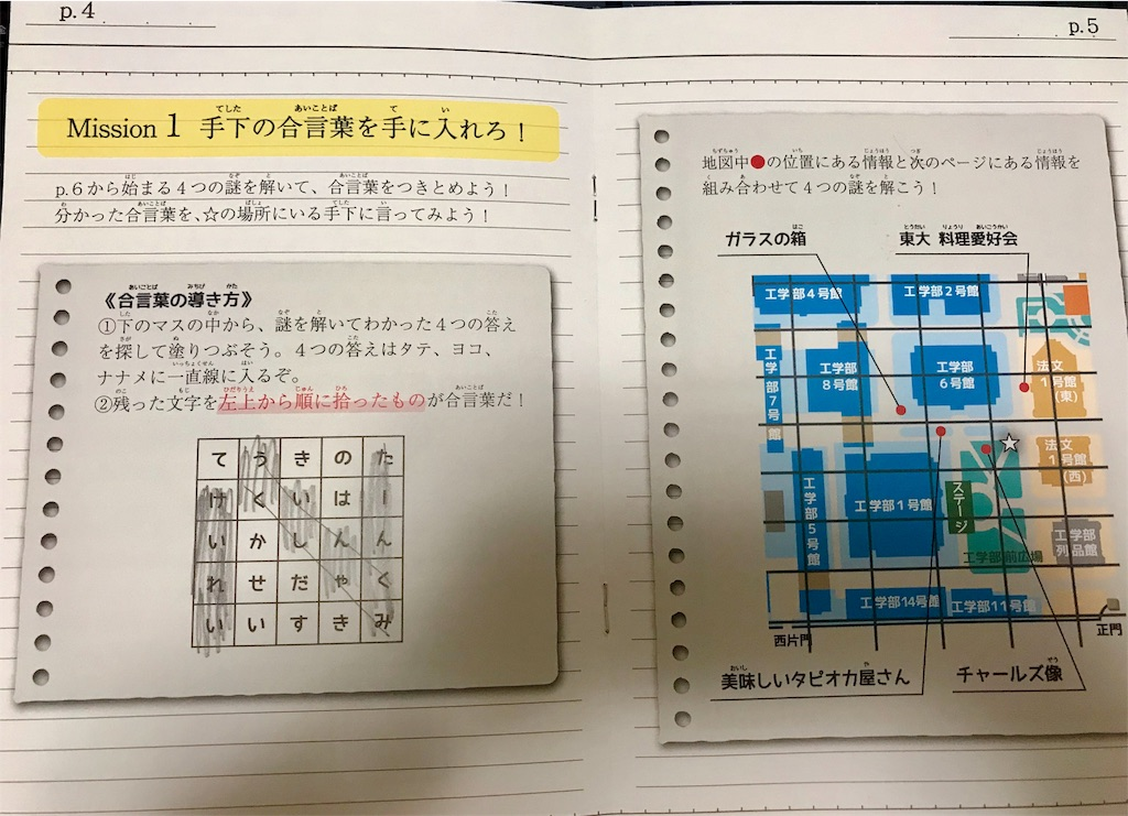 f:id:nazoko_dayo:20180522183510j:image