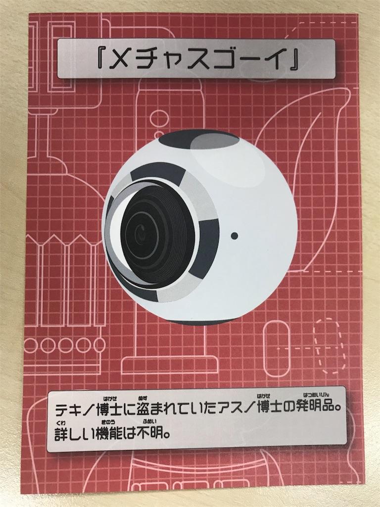 f:id:nazoko_dayo:20180522183839j:image