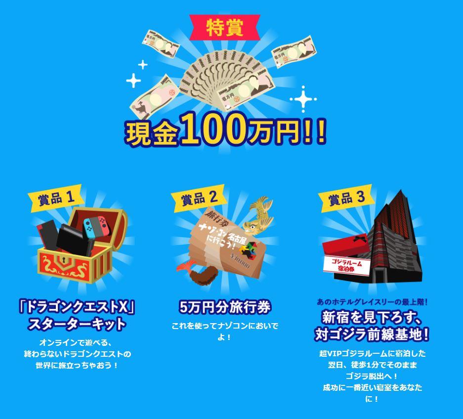 f:id:nazoko_dayo:20180605172445j:plain
