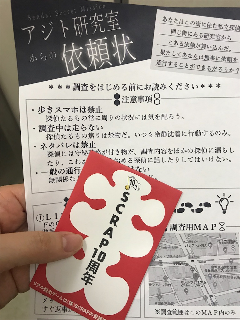 f:id:nazoko_dayo:20180607151433j:image
