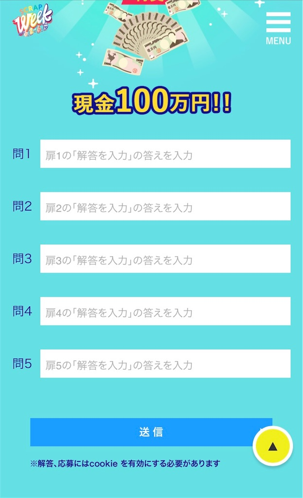 f:id:nazoko_dayo:20180609134925j:image