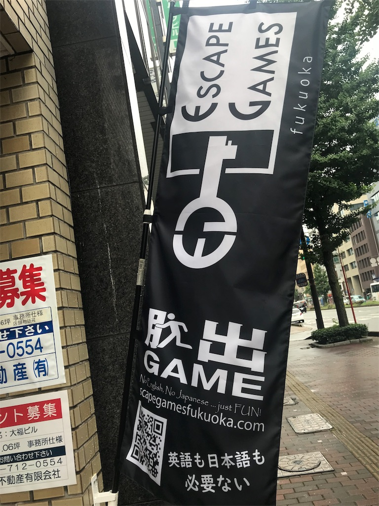 f:id:nazoko_dayo:20180630093511j:image