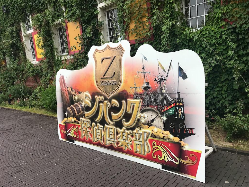 f:id:nazoko_dayo:20180706201851j:image