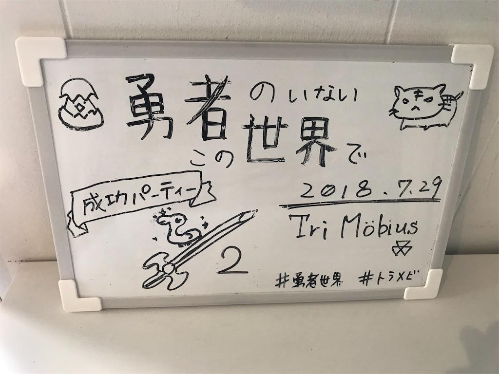 f:id:nazoko_dayo:20180805153053j:image