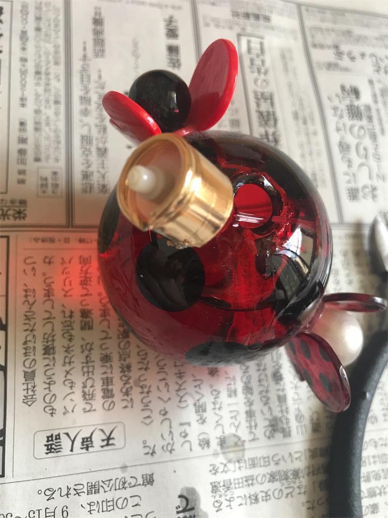 f:id:nazoko_dayo:20180821160938j:image