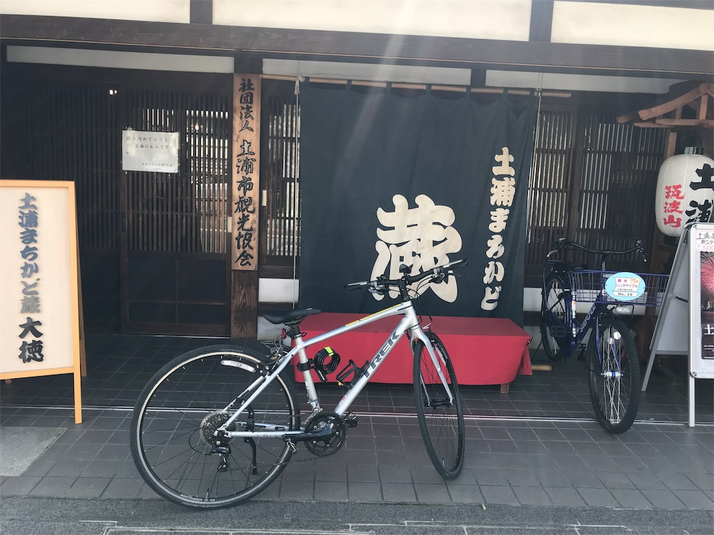 f:id:nazoko_dayo:20180910171826j:image