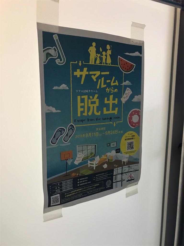 f:id:nazoko_dayo:20180922082708j:image